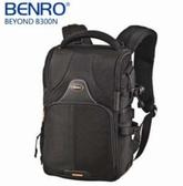【聖影數位】BENRO 百諾 Beyond超越系列 雙肩攝影包 Beyond B300N 黑 附防雨罩 可攜腳架