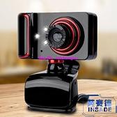 高清視頻攝像頭電腦筆記本內置帶麥克風遠程會議設備【英賽德3C數碼館】