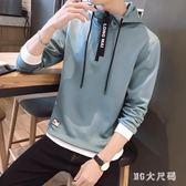 大尺碼衛衣 新款男士長袖t恤青年修身連帽衛衣潮流帥氣套頭打底衫 QQ7768『MG大尺碼』