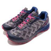 Merrell 戶外鞋 Agility Synthesis Flex 越野 登山 灰 紫 休閒鞋 運動鞋 女鞋【PUMP306】 ML06110