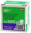 【奇奇文具】MAX NO.20FE 電動釘書機專用釘書針 (2000pcs/盒)