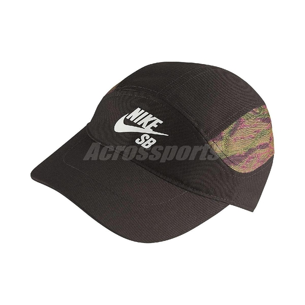 Nike 帽子 SB Tailwind Cap 滑板運動 棕 彩色 男女款 【PUMP306】 AV7885-220