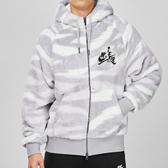 Nike Air Jordan Wings 男子 灰白 喬丹 迷彩 保暖 絨毛 外套 CD4830-100
