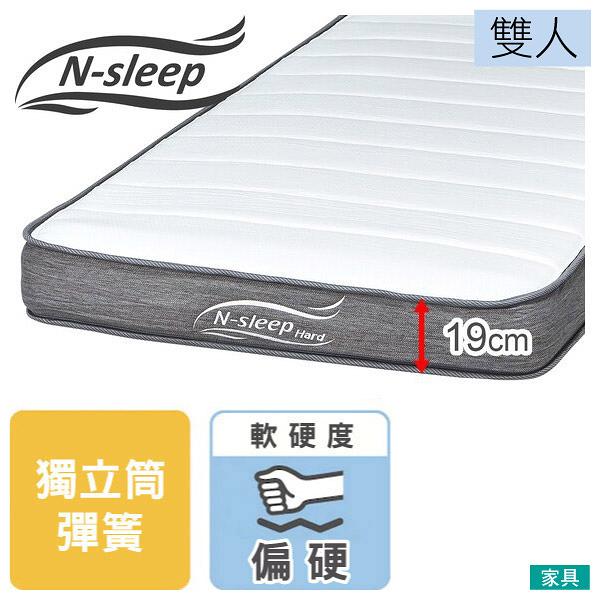 ◎硬質彈簧 獨立筒彈簧床 床墊 N-sleep HARD-02 VB 雙人床墊  NITORI宜得利家居