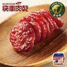 月見炙燒豬肉乾(160克/包)