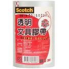3M Scotch 透明文具膠帶 18mmX40yd (8入/組)