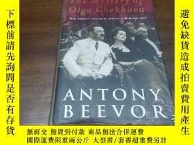 二手書博民逛書店The罕見Mystery of Olga ChekhovaY27