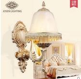 設計師美術精品館歐式壁燈床頭燈具創意仿古北歐美式田園客廳臥室過道工藝壁燈led