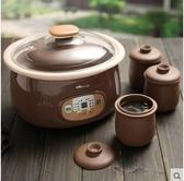 【電壓220V 附轉換器】紫砂鍋電燉盅隔水全自動陶瓷養生煲湯煮粥鍋