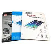 【GLASS】鋼化玻璃保護貼 Samsung Galaxy Tab S2 9.7 T810/T813/T815 平板