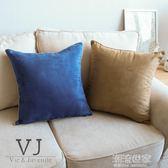 VJ高檔歐式純色麂皮絨面沙發抱枕床頭大靠墊靠辦公室igo『潮流世家』