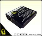 ES數位 FS3 FS5 FS20 FX30 FX33 FX35 FX36 FX37 FX38 FX55 FX500 FX520 專用 S008 BCE10 防爆電池