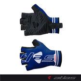 【亞特力士ATLAS】夏季超服貼短指手套  AG-506-BU(藍)