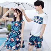 情侶套裝裝韓版短袖T恤男沙灘裝海邊蜜月度假洋裝女潮  全館免運