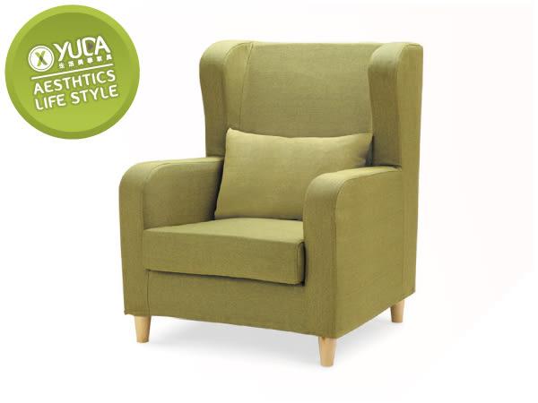 沙發【YUDA】傑西 獨立筒坐墊 亞麻布 蘋果綠 單人 布沙發/沙發椅 I8X 602-201