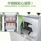 甘蔗機台式移動擺攤電動電池蓄電瓶甘蔗壓榨機  創想數位DF