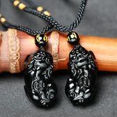 天然黑曜石貔貅吊墜黃水晶個性項鍊掛件男士女情侶款日韓轉運飾品 易貨居