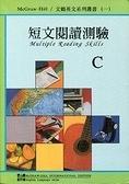 二手書博民逛書店 《Multiple Reading Skills Bkc》 R2Y ISBN:0071137246│Boning