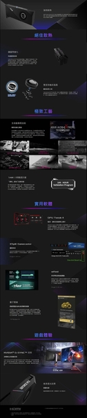 ASUS 華碩 PH-RTX2060-6G 顯示卡