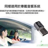 【 全館折扣 】 藍芽接收器 HANLIN USBT35 改造 汽車音響 迷你 藍芽音樂接收器 車用mp3