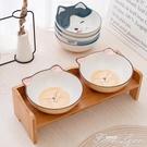 陶瓷貓碗架子保護高腳雙碗防滑貓飯碗貓糧碗防濺防打翻貓水碗 范思蓮恩
