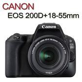 送32G套餐 3C LiFe CANON EOS 200D 18-55mm KIT 單鏡組 數位單眼相機 平行輸入 店家保固一年