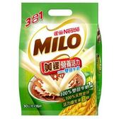 雀巢 美祿 巧克力麥芽飲品雙倍牛奶添加 (30gX16入)/袋