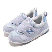 New Balance 慢跑鞋 IT313FBLW 寬楦 藍 白 童鞋 小童鞋 運動鞋 【ACS】 IT313FBLW