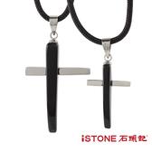 十字架項鍊-愛情見證 情侶對鍊 石頭記