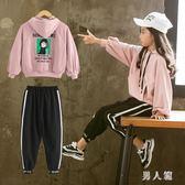 女童運動套裝秋裝新款時髦中大童秋季韓版洋氣潮衣兩件套 zm8598『男人範』