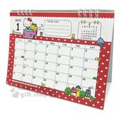 〔小禮堂〕Hello Kitty 2019日製線圈式桌曆《紅白》月曆.日曆.行事曆.銅板小物 4904555-05393