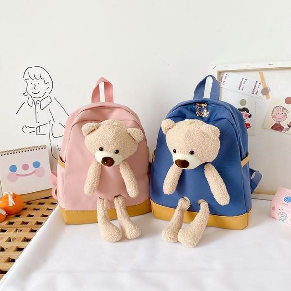 幼兒園書包小女孩兒童背包3-6歲大小班潮可愛輕便護脊超輕雙肩包 蘿莉新品