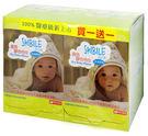 詩比樂乾濕兩用嬰兒紗布毛巾80抽-二盒入