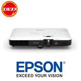 EPSON 愛普生 EB-1795F 便攜型投影機 短焦投射 3200lm 超輕薄 NFC功能 3年燈泡保固 公司貨