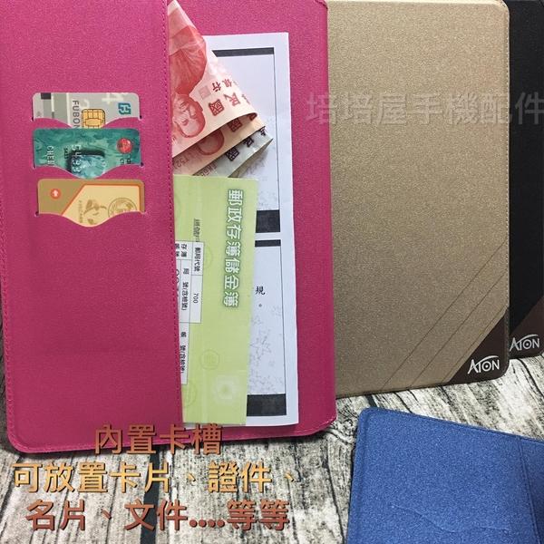 Apple iPad mini4 (A1538/A1550)《Aton質感系磨砂無扣側掀側翻平板皮套》平板套保護套保護殼