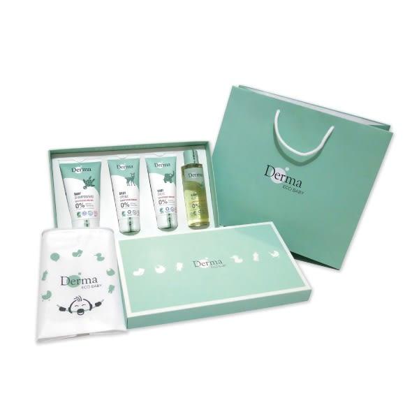 丹麥 Derma 寵愛寶寶新生禮/禮盒/彌月禮