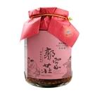 (即期商品便宜出清) 郭家莊-棗釀豆腐乳(450g/罐) 商品有效期至20210721