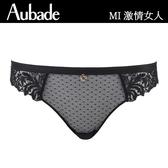 Aubade-激情女人L性感蕾絲丁褲(黑)MI