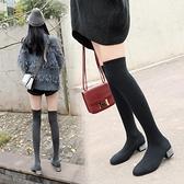 長靴 過膝靴女冬中高跟瘦腿長筒靴秋款水鉆粗跟網紅瘦瘦靴2020新款襪子 風馳