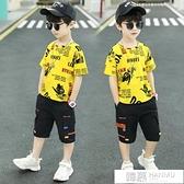 兒童裝男童短袖夏裝套裝2021新款洋氣中大童夏款男孩夏季兩件套潮 夏季新品