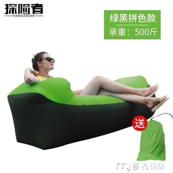 充氣床墊戶外懶人充氣沙發袋氣墊床空氣床墊便攜式單人午休躺椅免打氣大宅女韓國館