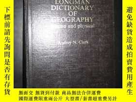 二手書博民逛書店LONGMAN罕見DICTIONARY OF GEOGRAPHY