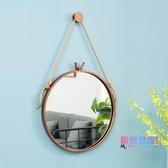 掛鏡 洗手間鏡子掛鏡浴室鏡化妝鏡壁掛圓鏡裝飾鏡衛生間鏡子梳妝鏡北歐JY【快速出貨】