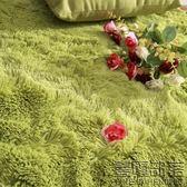現代可機洗純色加厚絲毛客廳茶幾地毯臥室床邊毯長方形飄窗滿鋪毯【萬聖節推薦】