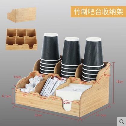 竹製吸管紙巾收納盒 咖啡奶茶店取杯器 咖啡外帶紙杯架 吧台收納