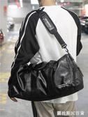 獨立鞋位短途旅行包健身包潮女瑜伽運動訓練包男PU防水手提旅行袋  圖拉斯3C百貨