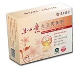 萬大酵素~如意大豆異黃酮60顆/盒(全素)