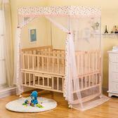 嬰兒床 搖啊搖雙胞胎嬰兒床實木無漆大尺寸多功能搖籃床加寬雙人寶寶童床T 雙11狂歡購物節
