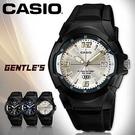 CASIO手錶專賣店 卡西歐 MW-600F-7A 男錶 指針 防水100米 指針與刻度夜光顯示 橡膠錶帶