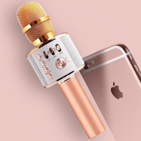 全民K歌神器手機唱吧藍牙麥克風無線話筒家用電腦  母親節禮物